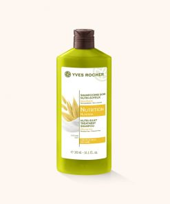 شامپو تغذیه کننده موهای خشک ایوروشه مدل NUTRI-SILKY