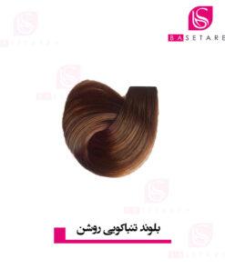 رنگ موی بلوند تنباکویی روشن استایکس