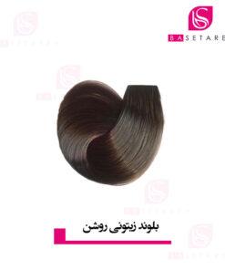 رنگ موی بلوند زیتونی روشن استایکس