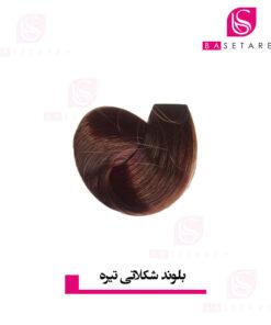 رنگ موی بلوند شکلاتی تیره استایکس