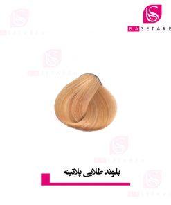 رنگ موی بلوند طلایی پلاتینه دوپیر