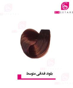 رنگ موی بلوند فندقی متوسط استایکس