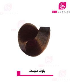 رنگ موی بلوند متوسط استایکس