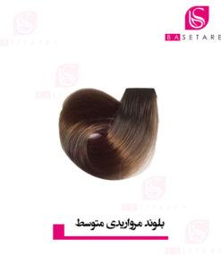 رنگ موی بلوند مرواریدی متوسط استایکس