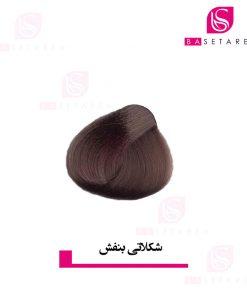 رنگ موی شکلاتی بنفش دوپیر
