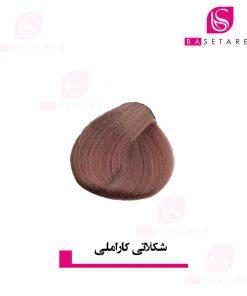 رنگ موی شکلاتی کاراملی دوپیر