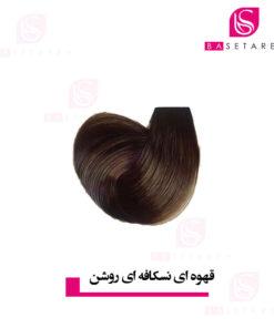 رنگ موی قهوه ای نسکافه ای روشن استایکس