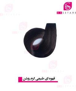 رنگ موی قهوه ای طبیعی گرم روشن یومی