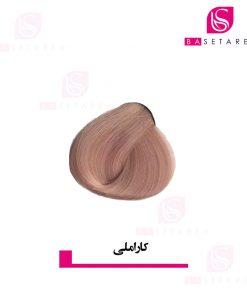 رنگ موی کاراملی دوپیر