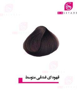 رنگ موی قهوه ای فندقی متوسط فورگرلز