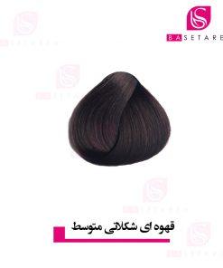 رنگ موی قهوه ای شکلاتی متوسط فورگرلز