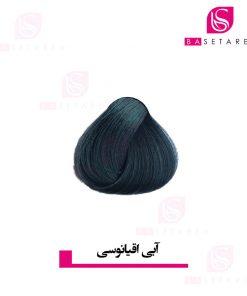 رنگ موی آبی اقیانوسی فورگرلز