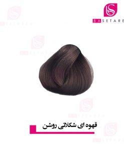 رنگ موی قهوه ای شکلاتی روشن فورگرلز
