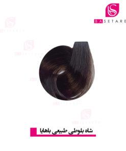 رنگ موی شاه بلوطی طبیعی باهایا ریتون