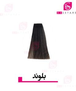 رنگ موی بلوند متوسط نایس