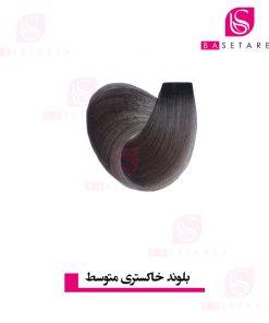 رنگ موی بلوند خاکستری متوسط یومی