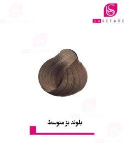 رنگ موی بلوند بژ متوسط فورگرلز