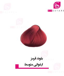 رنگ موی بلوند قرمز ارغوانی متوسط فورگرلز