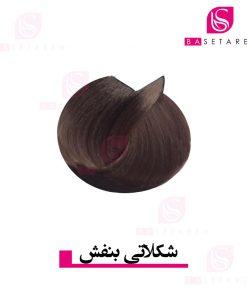 رنگ موی شکلاتی بنفش ترام