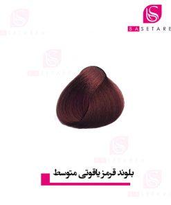 رنگ موی بلوند قرمز یاقوتی متوسط فورگرلز
