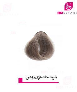 رنگ موی بلوند خاکستری روشن آکوارلی
