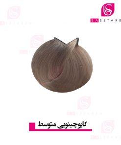 رنگ موی کاپوچینویی متوسط ترام