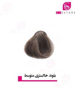 رنگ موی بلوند خاکستری متوسط آکوارلی