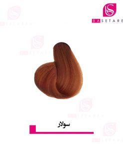 رنگ موی سولار ایتالی رژ