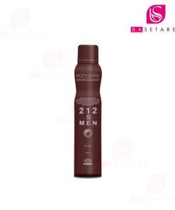 اسپری مردانه S 212 بادی کر