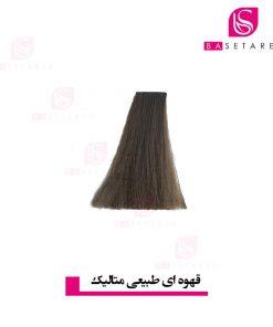 رنگ موی قهوه ای طبیعی متالیک 5.07 وینکور