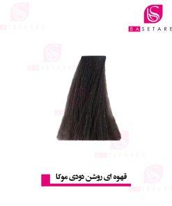 رنگ موی قهوه ای روشن دودی موکا 5.18 وینکور