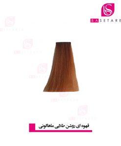 رنگ موی قهوه ای روشن طلایی ماهاگونی 5.35