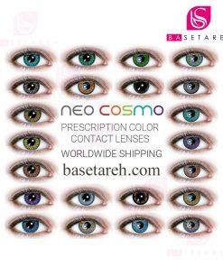 لنز نئوکازمو فصلی Neo Cosmo Lens