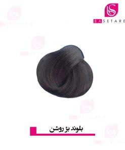 رنگ موی بلوند بژ روشن 8B دیلنزو