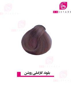 رنگ موی بلوند کاراملی روشن 8CA دیلنزو