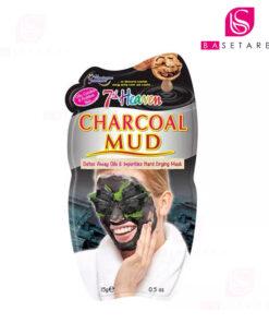 ماسک گلی زغال سون هون