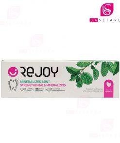 خمیر دندان نعناع ریجوی