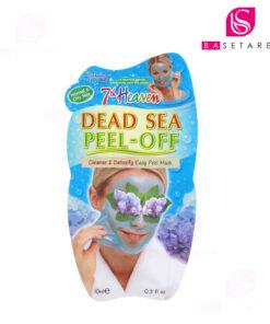 ماسک لایهبردار سون هون حاوی نمک دریایی