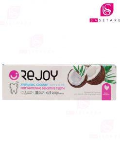 خمیر دندان عصاره نارگیل ریجوی