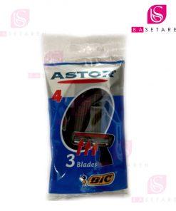 تیغ اصلاح ۳ تیغه بیک مدل Astor بسته ۴ عددی