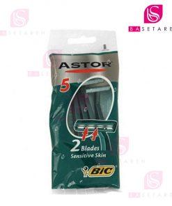 تیغ اصلاح ۲ تیغه بیک مدل Astor بسته ۵ عددی مناسب پوستهای حساس