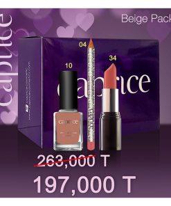 پک کادویی محصولات آرایشی کاپریس Beige Pack