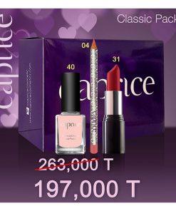 پک کادویی محصولات آرایشی کاپریس Classic Pack