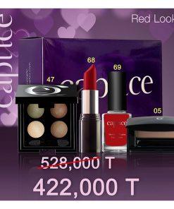 پک کادویی محصولات آرایشی کاپریس Red Look