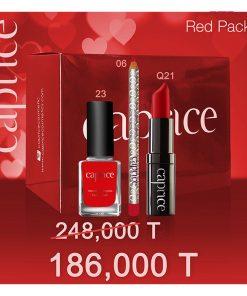 پک کادویی محصولات آرایشی کاپریس Red Pack