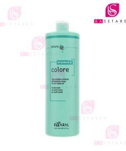 نرم کننده محافظ رنگ مو Colore کارال 1000 میل