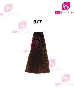 رنگ مو ویتااِل سری Marroni Brown شماره 6/7 رنگ قهوهای بلوند تیره