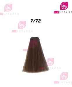 رنگ مو ویتااِل سری Brown Iris شماره 7/72 رنگ قهوهای سوسنی بلوند