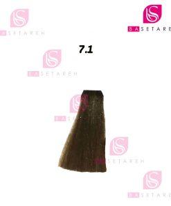 رنگ مو ویتااِل سری Ash Cenere شماره 7/1 بلوند خاکستری