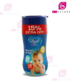 دستمال مرطوب کودک دافی مدل Nappy Rash